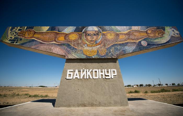 СССР основал в Казахской республике Байконур в 1955 г., выбор места под него осуществлялся достаточно долго / Фото: miraterra.ru