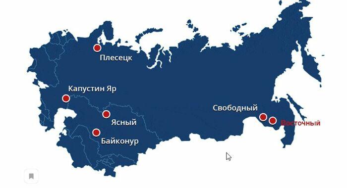 В распоряжении нашей страны, если не считать Байконур, есть три космодрома: «Восточный», «Союз», «Плесецк» / Фото: forum.sakh.com