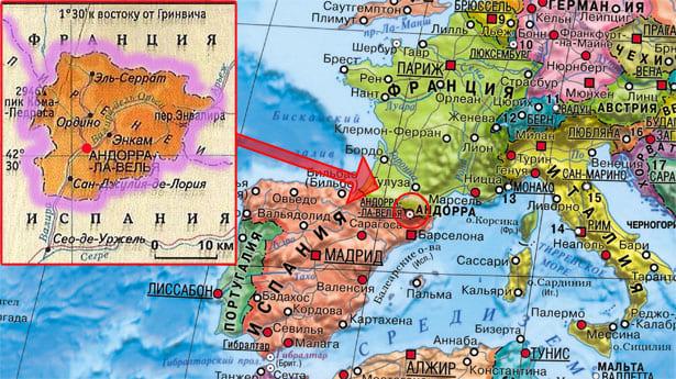 Андорра - небольшая страна, которая разместилась между Францией и Испанией / Фото: 21-vek.spb.ru