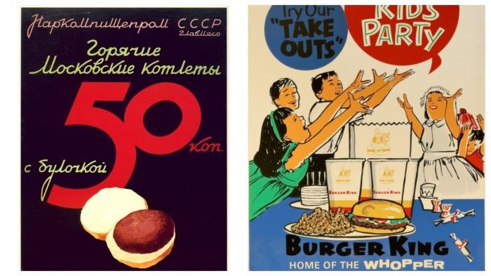 Первые советские бургеры стоили 50 копеек / Фото: instagram.com