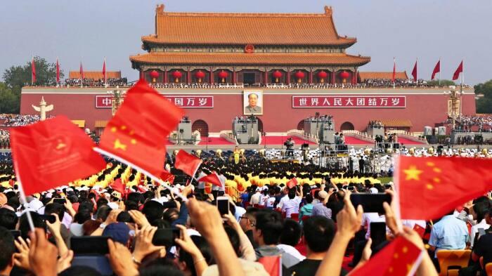 Разница часовых поясов была упразднена и в коммунистическом Китае начало действовать единое время / Фото: asia.nikkei.com
