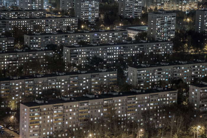 Советская панельная девятиэтажка / Фото: domofoto.ru