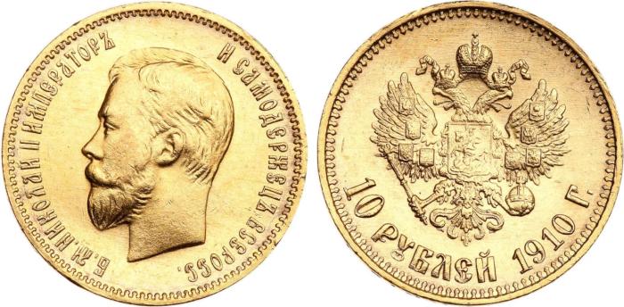 Стоимость Николаевского рубля в современной России составила бы около шести тысяч / Фото: auction-imperia.ru