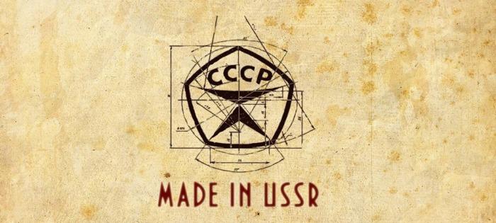 Товары с отметкой made in USSR были качественнее аналогов для внутренней реализации / Фото: stackoverflow.com