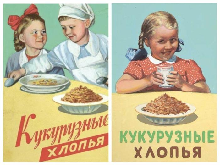 Сухие завтраки оценили далеко не все советские покупатели / Фото: obratnosssr.ru