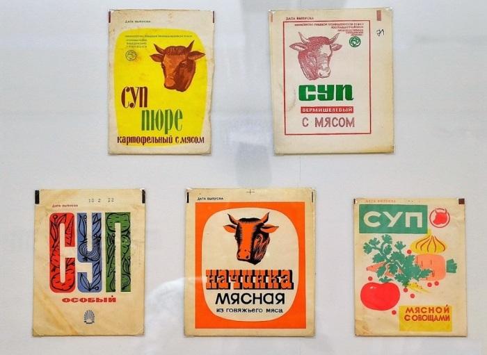 Хозяйкам сухие супы пришлись по вкусу / Фото: yablor.ru