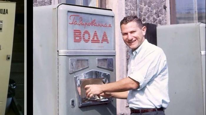 Инфляция сделала использование автоматов для газировка нерентабильным / Фото: youtube.com