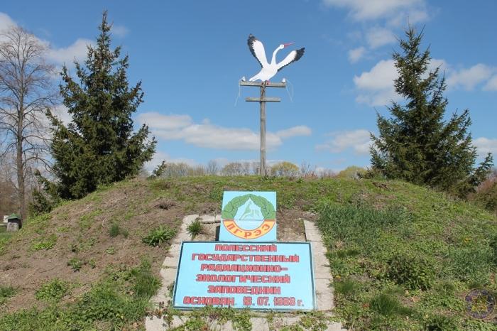 В Белоруссии в 1988 году открыли Полесский государственный радиационно-экологический заповедник (ПГРЭЗ) / Фото: chernobyl.mchs.gov.by