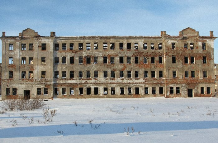 Во времена СССР город имел развитую инфраструктуру / Фото: svobody.pl