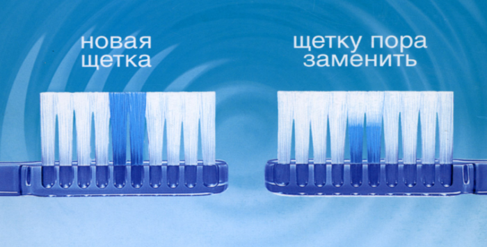 Щетина синего цвета - не дизайнерская задумка, а индикатор ее износа / Фото: studfile.net