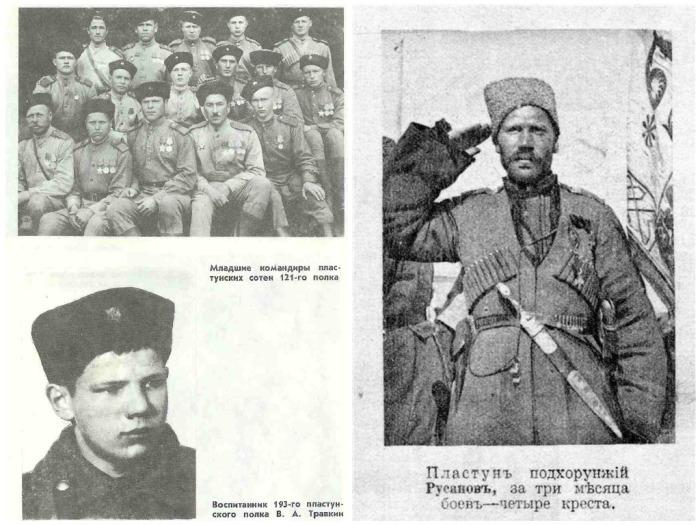 Отважные казаки отличись своими умениями во многих сражениях / Фото: forum.ww2.ru