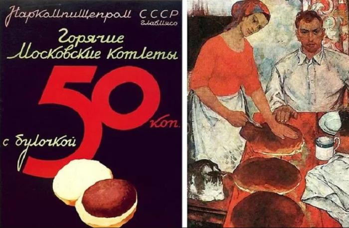 Под впечатлением от американского фастфуда Микоян инициировал продажу горячих котлет с булкой в больших советских городах / Фото: news.myseldon.com