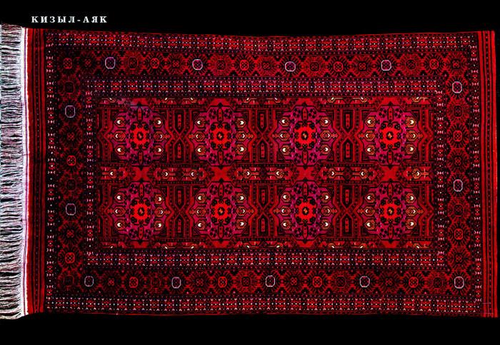 Туркменские ковры украшались ромбами / Фото: zavodfoto.mirtesen.ru