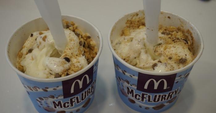 Нестандартная форма обусловлена технологией приготовления мороженого / Фото: travellingmcds.com