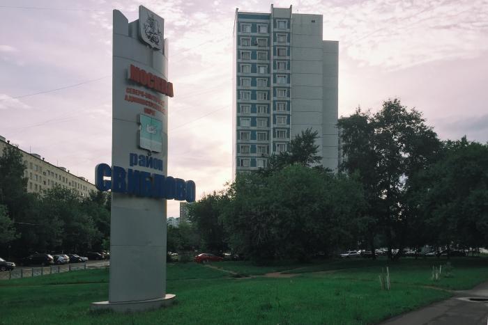 Дом находится в самом начале района Свиблово / Фото: wikimapia.org