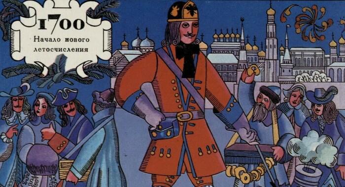 Канувшие в небытие пять с половиной тысяч лет – это настоящий всемирный заговор против славянской истории / Фото: webkamerton.ru