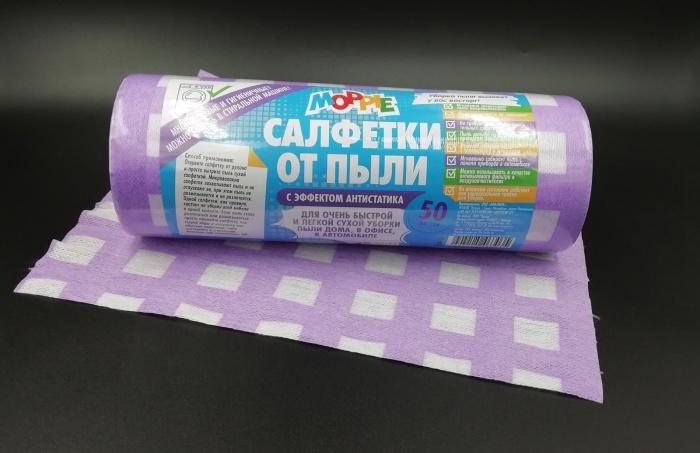 Для уборки можно использовать специальные тряпки, но их цена высока / Фото: ozon.ru
