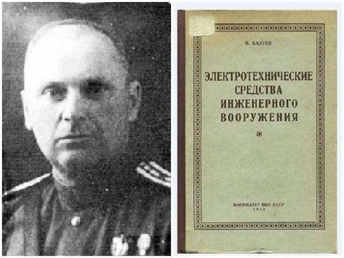 В пособии В. Балуева, напечатанном в 1941 г. для военно-инженерных училищ, есть детальное описание такого костюма / Фото: adarka.ru