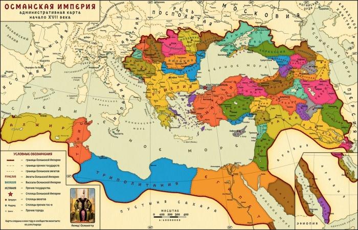 В собственных выработанных сотнями лет привычках и традициях Османская империя практически перестала развиваться, двигаться вперед, оставаясь на одном месте / Фото: vk.com