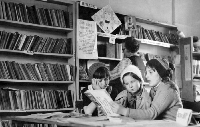 Школьники в библиотеке / Фото: teletype.in