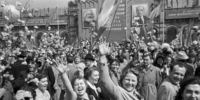Первомайская демонстрация / Фото: mir24.tv
