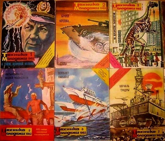 Один из жителей Японии скупал/выписывал советские журналы технического содержания, а затем патентовал некоторые идеи из них, что сделало его миллионером / Фото: back-in-ussr.com