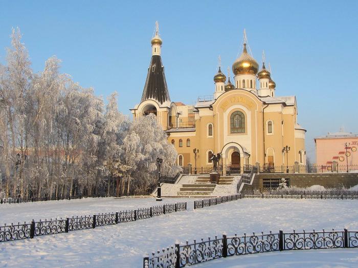 Город Мирный ухоженный, воздух в нем незагрязненный / Фото: photosight.ru