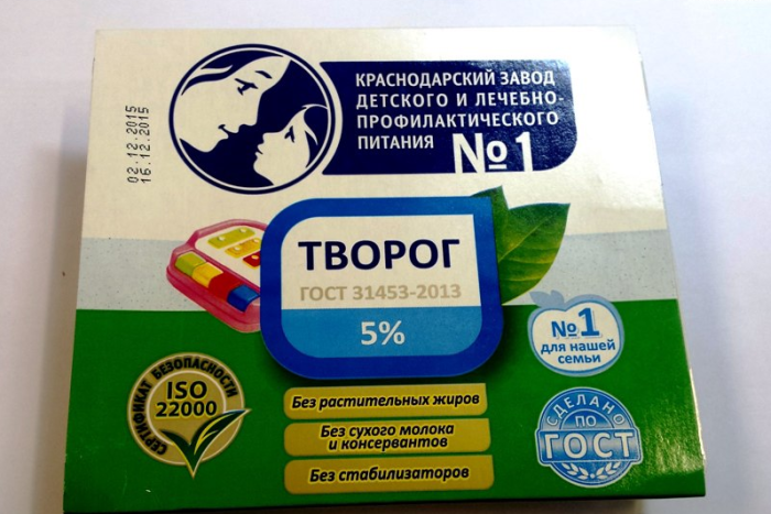 Качество творога регламентирует ГОСТ 31453-2013 / Фото: irecommend.ru