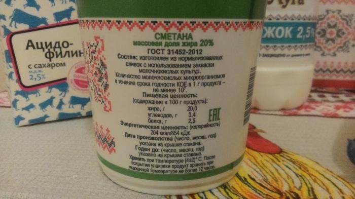 В состав натуральной сметаны должны входить нормализованные сливки и закваска / Фото: u-mama.ru