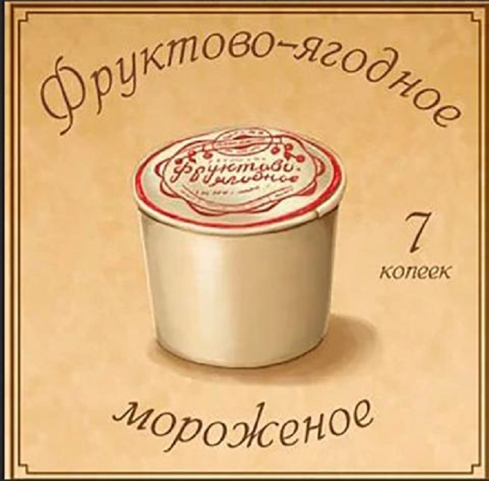 Фруктово-ягодное мороженое было самым дешевым / Фото: otvet.mail.ru