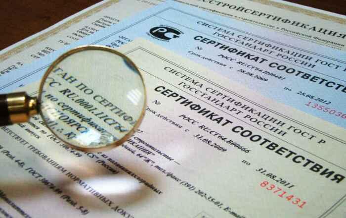 Чтобы заниматься серийным производством мотоциклов необходимо пройти сертификацию, но испытательных центров в РФ нет / Фото: 2020about.com
