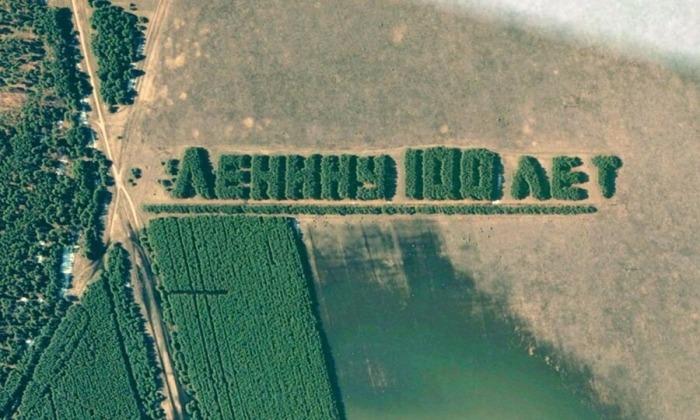 Надпись «Ленину» в разных интерпретациях можно встретить чаще всего / Фото: znak.com