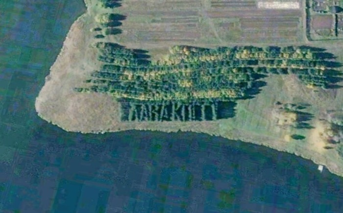 Таим оригинальным способом запечатлен и лозунг «Слава КПСС» / Фото: uraloved.ru