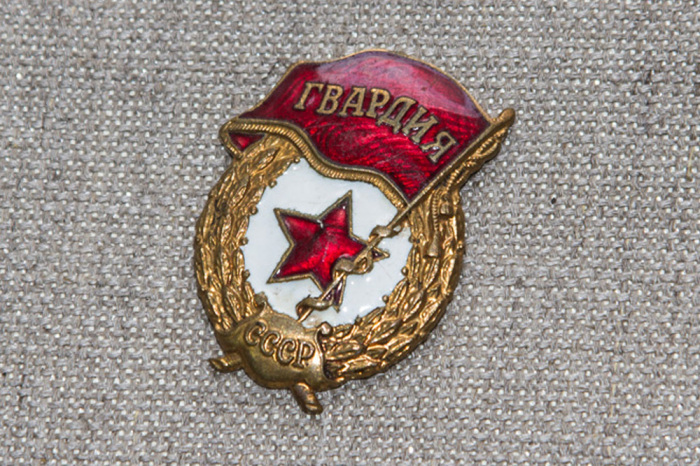 Знак «Гвардия» был утвержден в начале войны / Фото: chronolines.ru