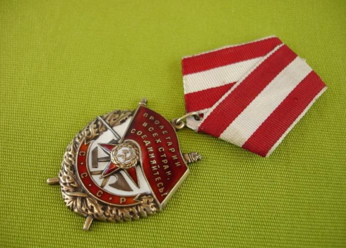 Орденом Красного Знамени награждали героев времен Гражданской войны / Фото: Twitter