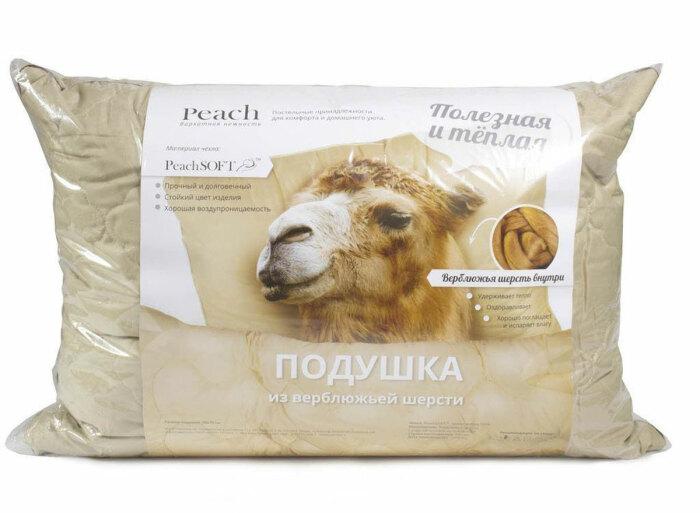 Верблюжья шерсть в качестве наполнителя занимает золотую середину по всем параметрам / Фото: officetovar.hifi-shop.ru