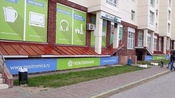 С хозяйственными магазинами тоже проблем нет, но чтобы купить что-то стоящее, придется поискать / Фото: yandex.ua