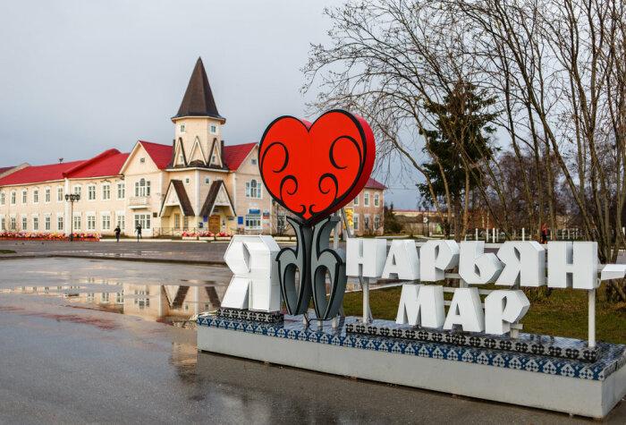Богатым город стал за счет газа и нефти / Фото: Яндекс.Карты