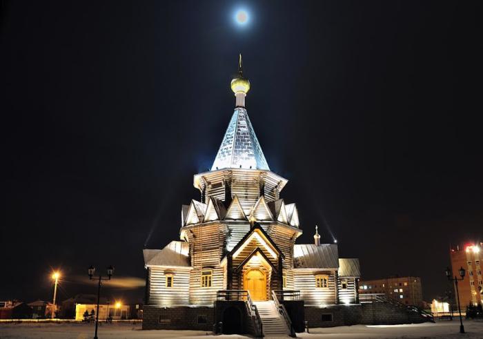 Вид собора в темное время суток / Фото: photogoroda.com