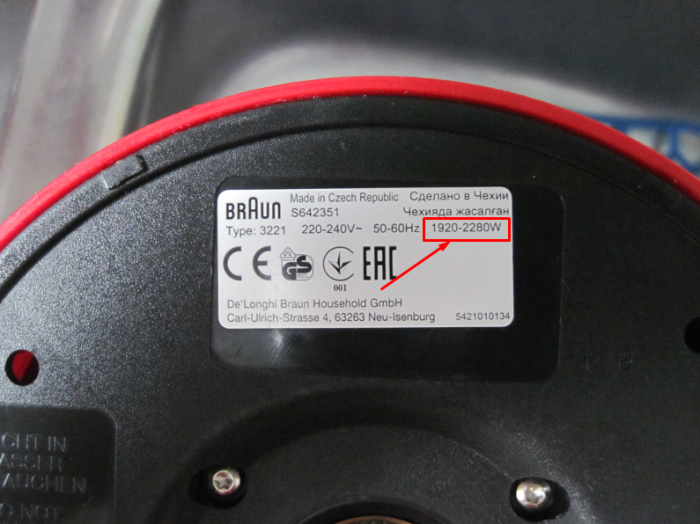 На всех приборах производитель указывает мощность, эту информацию игнорировать нельзя / Фото: comfortclub.ru