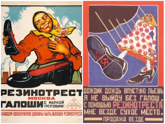 В 40-50-х годах прошлого столетия в Советском Союзе изготавливали огромное количество резиновых галош / Фото: vk.com