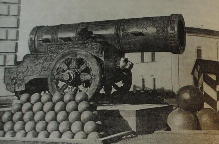 Бронза для создания орудия должна иметь большую пластичность, для чего добавляют присадки, как в Царь-пушке / Фото: istoriia.ru