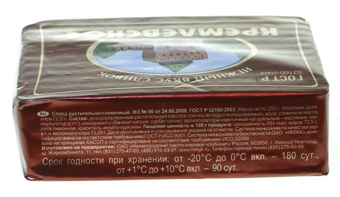 Среди прочих составляющих в составе может быть указан компонент, который обобщенно называют «растительные жиры» или «растительные масла» / Фото: korzinka.com