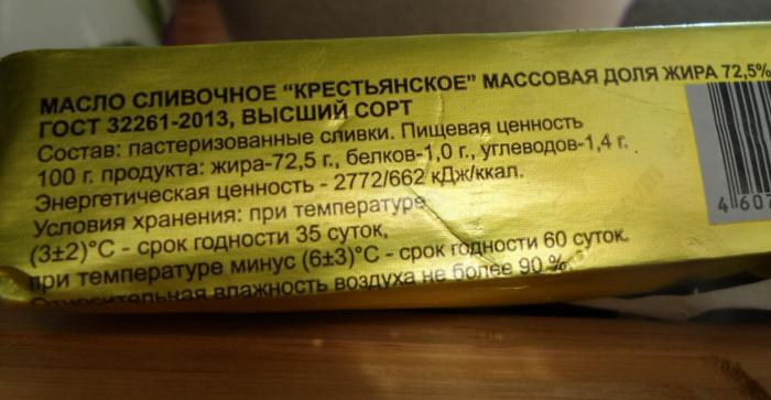 Если на этикетке есть упоминание ГОСТа, то пальмового масла там в принципе быть не должно / Фото: irecommend.ru