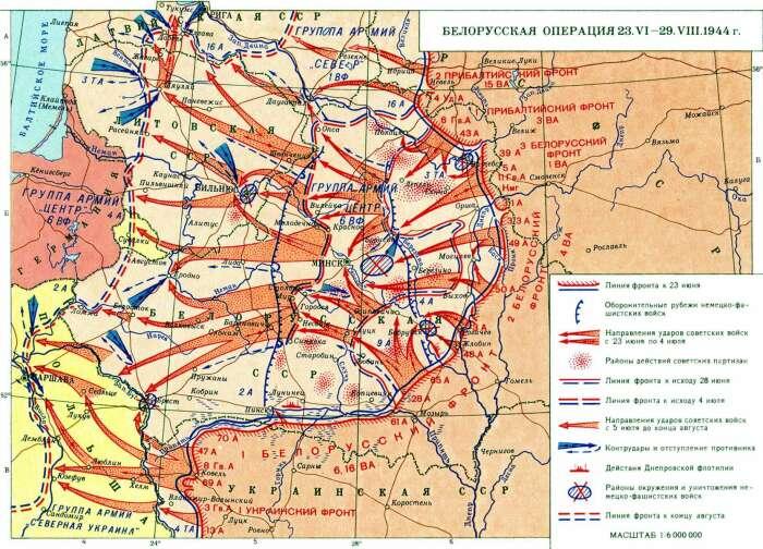 Белорусские фронты добились потрясающего успеха / Фото: 900igr.net