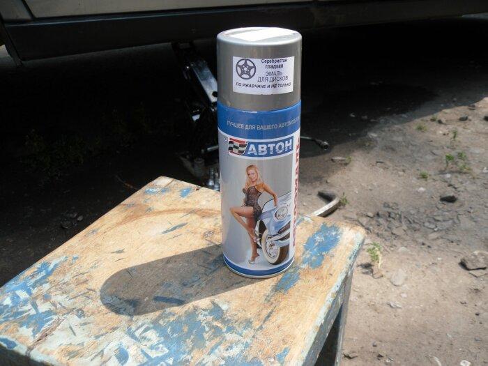 Для покрытия металла рекомендуется взять специальную эмаль в баллончиках / Фото: car-fox.ru