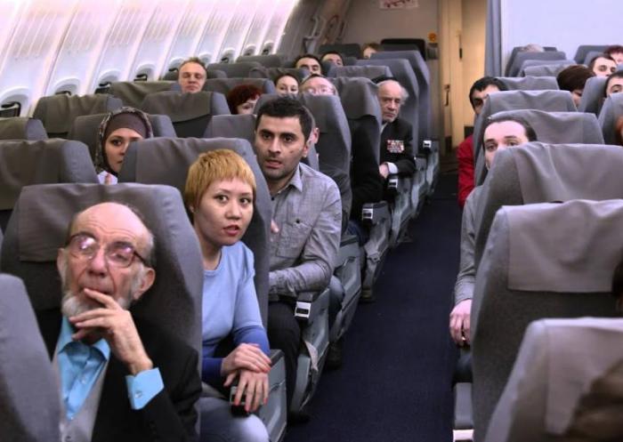 Пассажирам не стоит волноваться, зная, что Land after procedure может быть применена / Фото: vsyachyna.com