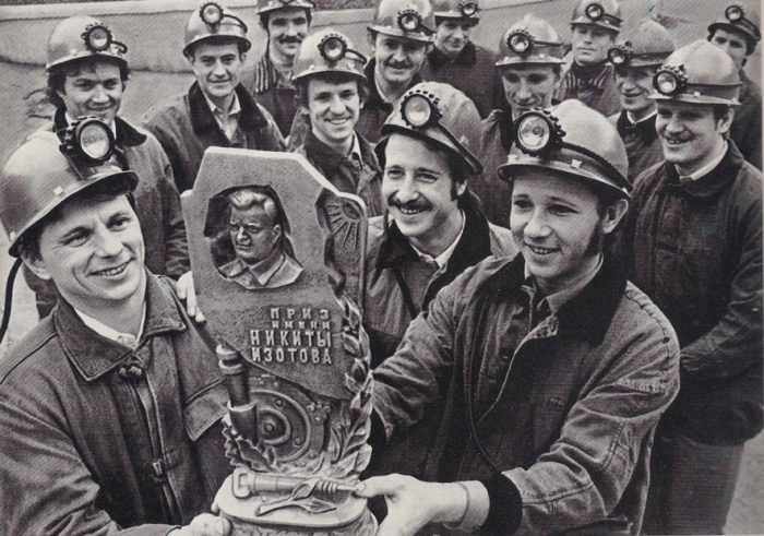 Советские шахтеры / Фото: www.donmining.info