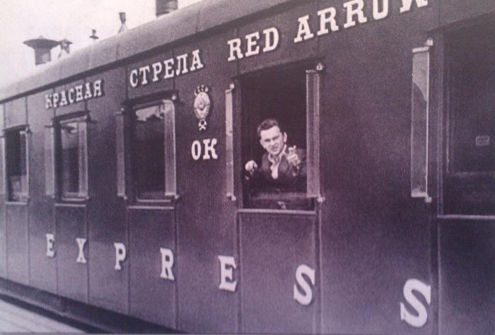 Поезд Красная стрела ходил по маршруту Ленинград-Москва / Фото: photopeterburga.blogspot.com