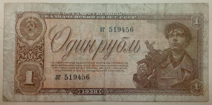 Возможно, деревянным рубль назвали из-за того, что он изготовлен из дерева / Фото: contragents.ru